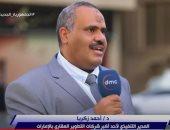 """مهندس مصرى بدبى لـ""""DMC"""": مصر متميزة فى الهندسة المعمارية منذ عصر الفراعنة"""