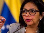 فنزويلا تتهم أمريكا بارتكاب هجوم إلكترونى على بنكها المركزى فى 15 سبتمبر