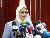 وزيرة الصحة: ذروة الموجة الرابعة لكورونا خلال الـ4 أسابيع المقبلة