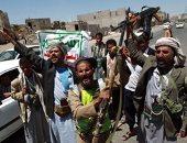 دفاعات الجيش اليمنى تسقط طائرتين مسيرتين حوثيتين جنوبى مأرب