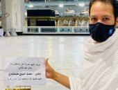 قارئ يشارك صحافة المواطن صور لأداء عمرة للمشير طنطاوى.. صور