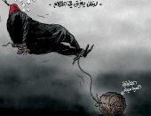 كاريكاتير اليوم.. الطائفية السياسية تغرق لبنان فى الظلام