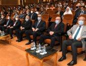 وزارة الإنتاج الحربى تدرس تنفيذ مطب صناعى يشحن السيارات الكهربائية
