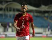 ماذا قال موسيماني عن أحمد عبد القادر بعد ظهوره الأول مع الأهلي؟