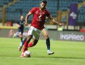"""""""الأوفسايد"""" يحرم حسام حسن من أول أهدافه مع الأهلى أمام إنبى.. فيديو"""