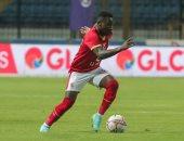 منتخب موزمبيق يستدعى ميكيسونى لاعب الأهلى لمواجهة الكاميرون بتصفيات المونديال