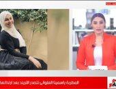 كواليس ارتداء نجمة أراب جوت تالنت الحجاب.. ياسمينا العلوانى: ابتدينا نفوق