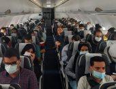 أوائل الثانوية العامة يغادرون مطار القاهرة متوجهين إلى دبى