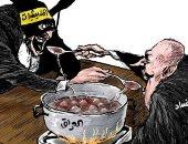 كاريكاتير الشرق الأوسط: العراق على مائدة اللئام بين الفاسد والتطرف