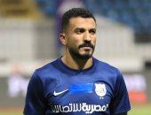 3 لاعبين سبقوا حسام عرفات بمواصلة اللعب رغم الإصابة بالرباط الصليبى