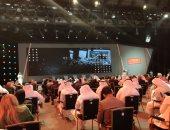 انطلاق فعاليات الدورة العاشرة من المنتدى الدولى للاتصال الحكومى بالشارقة