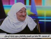 """""""أم محمد"""" لـ التاسعة: بكون فرحانة قوي لما بشوف الرئيس السيسي في التلفزيون.. """"نفسي أقابله"""""""