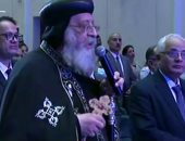 البابا تواضروس الثانى يشهد حفل توزيع جوائز مسابقة التربية الدينية المسيحية بالعباسية