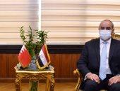 وزير الطيران يلتقى سفير البحرين لبحث سبل تعزيز التعاون المشترك