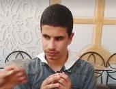 طفل الشرقية المعجزة..عبد الله حفظ القرآن فى 3شهور وكرمه الرئيس مرتين (فيديو)