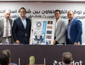 في سابقة الأولى من نوعها.. شركة استادات توقع اتفاق تعاون مع الاتحاد المصرى للخماسى الحديث لنشر اللعبة