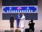 معهد الشارقة للتراث يكرم الزميل محمد السيد فى ختام الملتقى الدولي للراوي