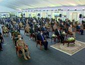 بدء فعاليات افتتاح محطة معالجة مياه مصرف بحر البقر بحضور الرئيس السيسي