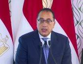 رئيس الوزراء: نفذنا استثمارات بقيمة 76 مليار جنيه فى الكهرباء لتنمية سيناء