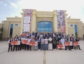 أكاديمية البحث العلمى تدعم 444 مشروع تخرج فى تحدى مصر لإنترنت الأشياء