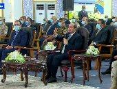 موجز أخبار مصر.. الرئيس السيسى يفتتح أكبر محطة معالجة مياه في العالم