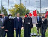 سفير مصر بكندا يشارك فى احتفالية إطلاق اسم القمص أنجيلوس سعد على أكبر حدائق ميسيساجا