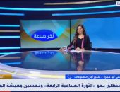 """خبير أمن معلومات: الحكومة المصرية تنبهت إلى أن حل العديد من المشكلات هو اللجوء إلى """"الرقمنة"""""""