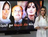 رحلة الفنانة حلا شيحة مع الحجاب.. بدأتها فى 2003 خلعته ثم تراجعت وارتدته