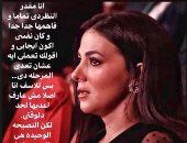 """محمد محمود عبد العزيز لـ دنيا سمير غانم:"""" النصيحة الوحيدة هى الصبر"""""""