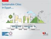 رئيس مؤسسة شباب بتحب مصر يشارك في مؤتمر المدن المستدامة العاشر