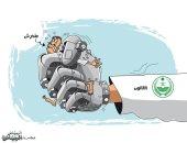 """كاريكاتير صحيفة """"الرياض"""" السعودية.. الأمن يحكم قبضته على المتحرشين"""