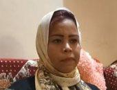 ميتة على قيد الحياة.. ربة منزل تفاجأ بخبر وفاتها على فيس بوك