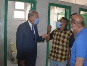 محافظ القليوبية: إعفاء 2 من مديرى المدارس لتدنى مستوى النظافة