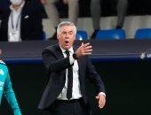 أنشيلوتي: ريال مدريد لا يستحق الخسارة أمام شيريف في دوري أبطال أوروبا