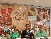 الكاتب الصحفى جمال عبد الناصر يتحدث عن كتابه المتمردة فى ندوة إلهام شاهين.. صور