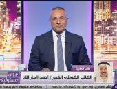 أحمد الجار الله: الرئيس السيسى اهتم بالعديد من المشروعات فى سيناء
