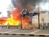 اندلاع حريق هائل فى مطعم شهير بمنطقة جليم بالإسكندرية.. والإطفاء تسيطر