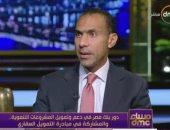 بنك مصر: تلقينا 200 طلب ضمن المبادرة الرئاسية للتمويل العقارى