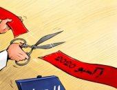 """كاريكاتير إماراتي يحتفل بافتتاح معرض """"إكسبو 2020"""""""