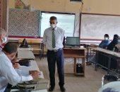 دورات تدريبية لتنمية قدرات المعلمين بـ15 مدرسة للجدارات بكفر الشيخ ..صور