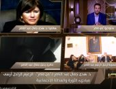 """هدى جمال عبدالناصر لـ""""من مصر"""": والدي لا يحتاج لمن يدافع عنه"""