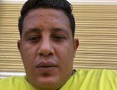 تفاصيل أزمة حمو بيكا مع فيس بوك:بيمنعني من حبايبي..حل الموضوع يا أستاذ مارك