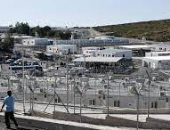 الموندو: أكبر مركز للاجئين فى أوروبا يتعرض للانتقادات: محاط بأسوار شائكة