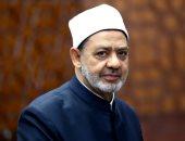 """شيخ الأزهر: لم تجتمع مصنفات الأخلاق لإنسان إلا لـ""""محمد"""" رسول الإنسانية"""