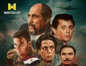 منصة watch it تعرض أبرز الأعمال الوطنية خلال شهر أكتوبر