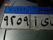 """""""قدرك مكتوب على نمرة العربية"""".. سيارة شاب توفي بحادث بالإسكندرية تحمل موعد وفاته"""