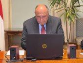 الاجتماع السابع للجنة المشتركة المصرية الأوروبية لبحث أوجه التعاون المستقبلى