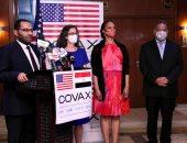 مسئولة بالسفارة الأمريكية حول وصول لقاحات فايزر: تعاون وثيق لمكافحة الوباء