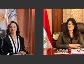 """""""التعاون الدولى"""" و""""القومى للمرأة"""" يناقشان الخطة التنفيذية لسد الفجوة بين الجنسين"""