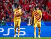 بوسكيتس: وضع برشلونة أصبح حرجا بعد الخسارة أمام بنفيكا
